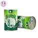 正品多国牌水果葡萄罐头新疆马奶葡萄罐头425克/罐12罐装