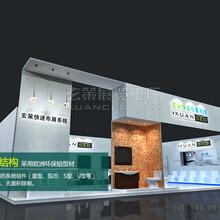 卫浴展展台搭建易美框架系统上海展览工厂玄策供