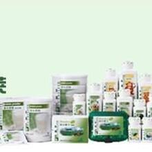 大庆龙凤区幼儿园附近安利店铺地址电话蛋白质粉价格图片