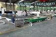 廊坊木工加工中心自动上下料板式家具生产线价格实惠质量保证