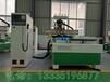广州数控下料机电动开料机全自动开料机价格