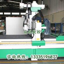 品脉数控开料机质量好定制家具生产设备