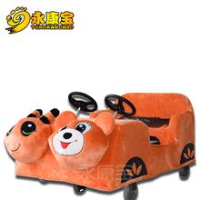 广场毛绒电动玩具车低成本高回报厂家批发价格《儿童电动玩具车厂家》