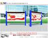 安徽学校宣传栏标牌路名牌