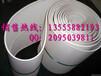 黑龙江食品级白色橡胶板哈尔滨真空白色橡胶板订购沈阳厂家直售