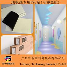 广州地板膜耐磨防潮厂家直销,基德绘全国热销优质地板膜