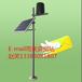 物聯網為基礎的現代型雨量站QY-02-E1邯鄲清易儀器設備
