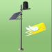 QY-02-W1無人值守雨量環境監測站