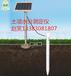 土壤水分測定儀智墑