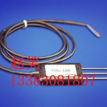 土壤水分传感器测试FDS-100高精度精准测量湿度传感器图片