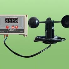 新品上市QYFB-01風速報警儀風速測量監測儀圖片