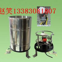 CG-04-C1加熱式雨量筒加熱式雨量傳感器雨量計圖片