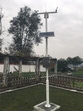 自動校園氣象站,定制氣象站,高精準數據氣象站,清易環境監測站圖片
