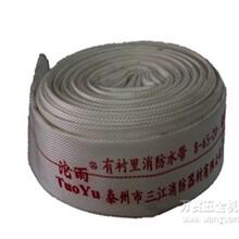 四川成都川消品牌消防器材价格消防水带的厂家