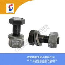 蜀能六角头螺栓价格M2060紧固件批发厂家直销图片