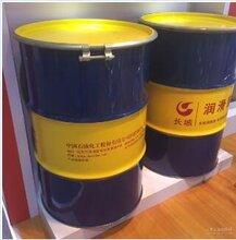 成都工业润滑油批发昆仑润滑油价格厂家
