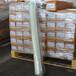工业级苦咸水反渗透膜SG8040F-30D