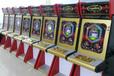 奥运之星208游戏机