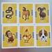 动物贩卖机专用机械手的条码牌