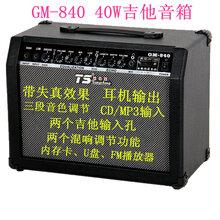 深圳TS唐声电子专业生产批发吉他音箱乐器配件扬声器弹唱音箱图片