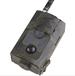 監測相機HC-550LTE