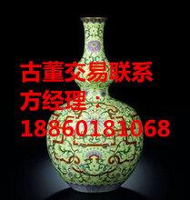福州古董收购