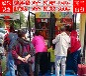 上海尚昊出租租賃籃球機投籃機,商業型