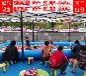 上海出租海洋球24平米,尚昊海洋球池,儿童海洋球租赁活动设备