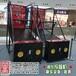 上海风暴篮球机,疯狂篮球机豪华篮球机,篮球机出租租赁