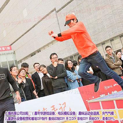 上海出租真人跳一跳,真人娱乐道具出租,苏州真人跳一跳