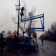 厂家直销曲臂式高空作业车曲臂式升降机公路商场适用升降平台