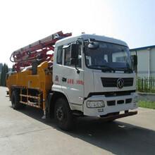 菏泽小型混泥土泵车价格,小型混凝土臂架泵车,混凝土泵车价格最优