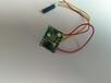 智能语音IC-闪灯芯片-智能语音模块-语音闪灯方案