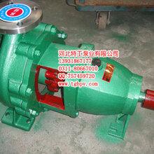 IH125-100-250J低浓度废水提升泵耐酸碱化工泵