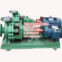 IH50-32-250JB化工耐腐蚀离心泵耐酸碱化工泵
