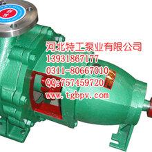 耐酸碱化工泵化工污水泵IH100-65-315JC