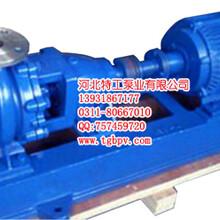 IHK100-80-125J不锈钢耐腐蚀离心泵端吸泵