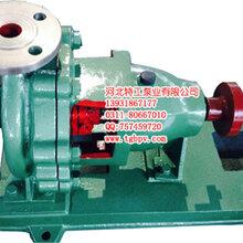 耐酸碱化工泵萘油残渣油泵IHE80-65-125JA