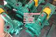 40UHB-ZK-5-12-B氟塑料合金泵耐腐蚀化工泵