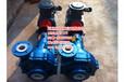 氟塑料防腐泵焦油合金泵150UHB-ZK-100-20-B