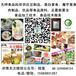 做豆腐想增产用天烨魔芋粉更健康美味增产明显
