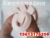 新型弹脆千叶豆腐技术增弹保水魔芋粉更健康美味