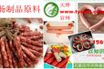 天烨食品科技腌制凝胶粉可替代腌制剂