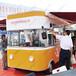 美食家-电动餐车流动餐车小吃车美食车