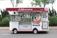 泰安移动餐车多少钱,泰安美食家移动餐车,山东街景店车