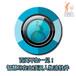 越南物流软件-越南专线货代软件-越南运输管理系统-山顶洞人软件