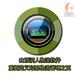 印尼专线物流软件-印尼专线货运管理系统-零担物流管理软件