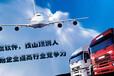 印尼专线物流软件-印尼物流管理系统-印尼货运专线系统
