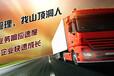 适合企业的物流管理系统-中港专线物流系统-深圳老牌物流系统