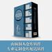 印度专线物流软件-印度专线运输管理系统-零担物流管理系统